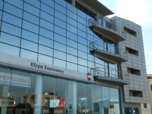 Saracakis Office Building